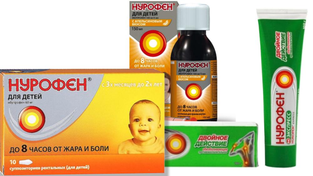 Какой Нурофен можно принимать беременным?